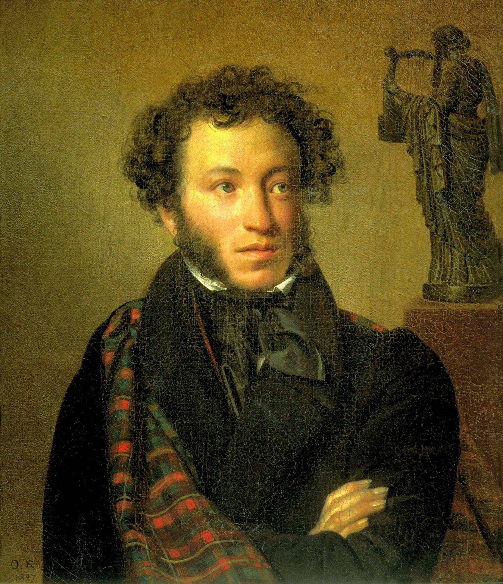 Orest Adamovich Kiprensky [Public domain or Public domain], via Wikimedia Commons